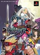 Disgaea 3 JP (Limited) Cover