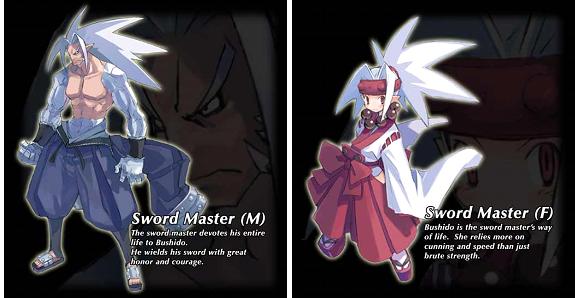 File:Swordmaster.png