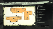 Карта канцелярия