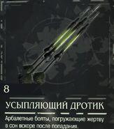 2014-04-19 00014