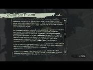 Dishonored 2016-11-19 15-57-57-376