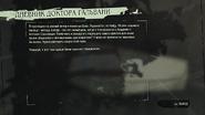 Дневник доктора Гальвани текст