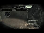 Dishonored 2014-01-25 23-56-40-37