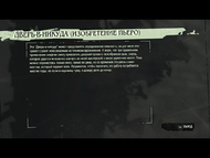 Dishonored 2014-04-10 16-23-39-71