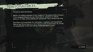 Горьколиста текст