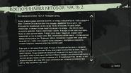 Воспоминания китобоя 2 текст (2)