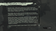Dishonored 2014-08-20 19-42-36-85