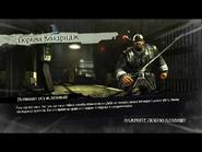 Dishonored 2014-01-25 23-53-39-13