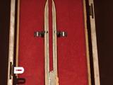 Двудольный Нож