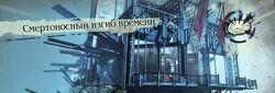 Dishonored 2015-11-15 16-04-53-955