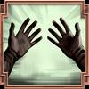 Чистые руки Дауд