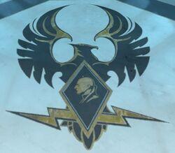 Символ лорда-регента