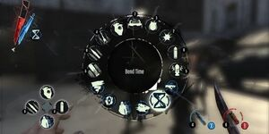Dishonored power wheel