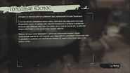 Dishonored 2014-08-20 20-01-39-13
