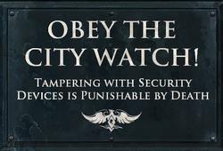 Городская стража1