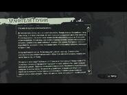 Dishonored 2016-11-19 15-56-51-524