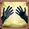 Чистейшие руки