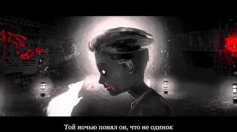 Dishonored. Истории Дануолла. Часть вторая
