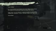 Записка сержанту Хейборну текст