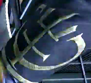 Abbeysymbol