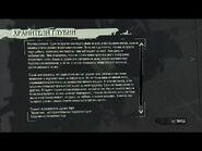 Dishonored 2016-11-19 15-59-35-311