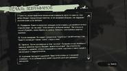 Печаль левиафанов т 2