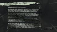 Dishonored 2014-08-20 19-42-34-73