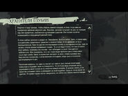 Dishonored 2016-11-19 15-58-34-260