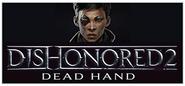 Dead Hand unused banner