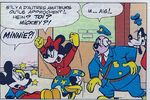 Minnie mouse comic 13