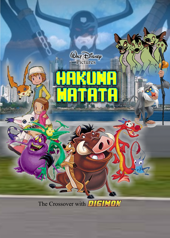 Archivo:Disney Hakuna Matata - The crossover of Digimon.png