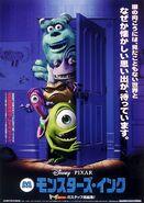 Monsters inc ver4