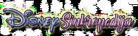 Sinkropedija