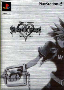 File:Kingdom Hearts Final Mix Boxart (Limited Edition).png