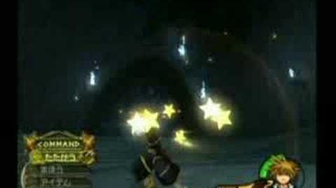 Original Kingdom Hearts 2 Trailer(E3 2005)