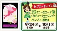 Minnie Green Polka Dot Outfit Set