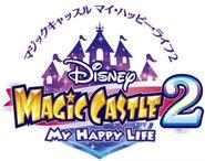 DMC2 Logo