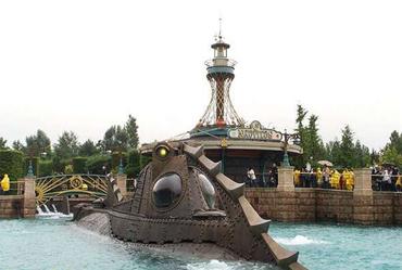 File:Les Mysteres du Nautilus.png