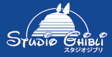 LOGO StudioGhibli