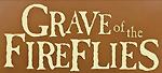 LOGO GraveoftheFireflies
