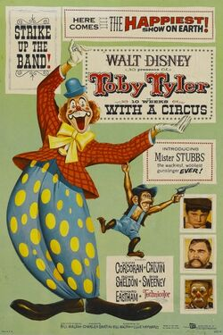 1960-clown-1