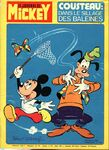 Le journal de mickey 1252