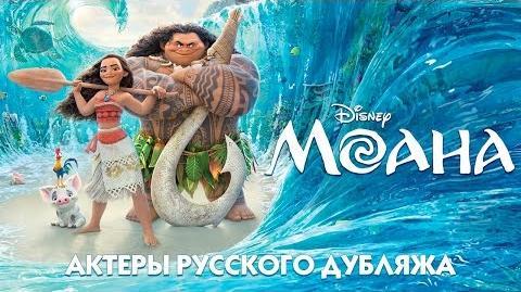 Актёры русского дубляжа
