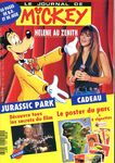 Le journal de mickey 2157