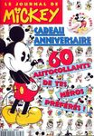 Le journal de mickey 2183