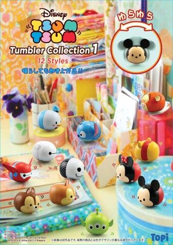 File:Tsum Tsum Tumbler Poster 1.jpg