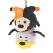 Halloween Goofy and Pluto Tsum Tsum Keychain