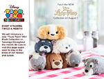Mdl lady-and-the-tramp-tsum