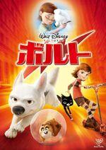 Bolt DVD Japan