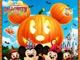 Halloween (song)
